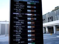 20160415_新宿高速バスターミナル_バスタ新宿_0703_DSC02040