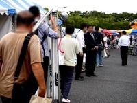 20141004_幕張_京成バスお客様感謝フィスティバル_1100_DSC00469