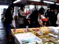 20140125_千葉市中央卸売市場_市民感謝デー_0951_DSC02052