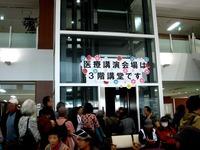20141109_船橋市_千葉徳洲会病院_さざんか祭り_1159_DSC07194