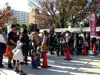20141122_かつしかフードフェスタ_新小岩公園_1332_DSC08599