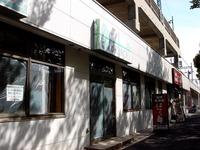 20140412_東武野田線_新船橋駅_高架橋下商業施設_1353_DSC04592