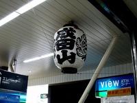 20160702_0905_JR成田駅_京成成田駅_再開発事業_DSC08259