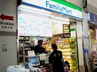 20141103_京成電鉄_駅コンビニ_ファミリーマート_1150_DSC05842