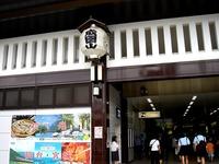 20160702_0904_JR成田駅_京成成田駅_再開発事業_DSC08254