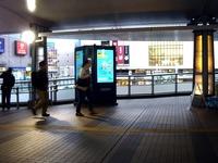 20160402_1641_船橋駅_連絡通路_デジタルサイネージ_DSC00620