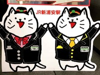 20151101_新浦安駅_マスコットキャラクタ_しうねっこ_072