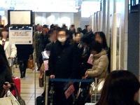 20150218_JR東京駅_ギャレットポップコーンショップス_1844_DSC00960