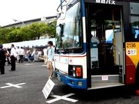 20141004_幕張_京成バスお客様感謝フィスティバル_1057_DSC00447