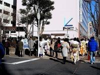 20140113_船橋市民文化ホール_成人の日_1007_DSC00848T