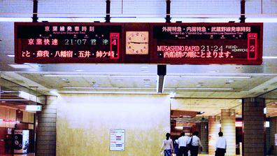 20070809_2116_JR京葉線_人身事故_DSC00195W
