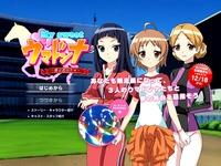 20150929_JRA日本中央競馬会_萌えキャラ_012