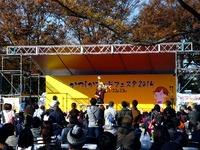 20141122_かつしかフードフェスタ_新小岩公園_1316_DSC08568