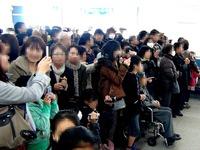 20141206_総武線_幕張駅開業120周年記念_1132_DSC02853