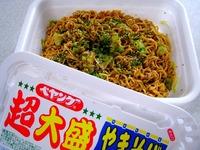 20150610_まるか食品_カップ焼きそばペヤング_462