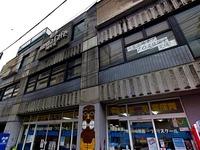 20131214_船橋市前原西2_パーム彫刻ティキ像_160
