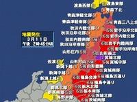 20110311_東北地方太平洋沖地震_122