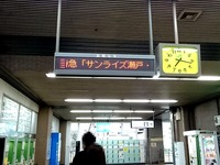 20161022_JR京葉線_南船橋駅_ATOS_アトス_0717_DSC00487T
