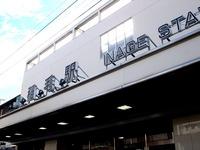 20151115_JR稲毛駅コンサート_稲フェス_1301_DSC07770
