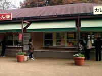 20151122_船橋市金堀町_ふなばしアンデルセン公園_1033_DSC00151