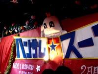 20140914_千葉県立船橋東高校_飛翔祭_1021_DSC06399