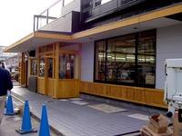 20041224_船橋市宮本3_まいどおおきに食堂_船橋宮本食堂_DSC02723
