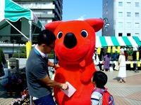20140614_JR船橋駅北口おまつり広場_地場野菜即売会_1505_DSC06536