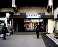 20150207_船橋市山手1_東武野田線_新船橋駅_1008_DSC07645