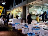 20140201_船橋市中央卸売市場_ふなばし楽市_0913_DSC03514