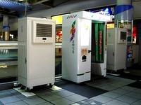 20140729_JR東日本_鎌倉製作所_気化式涼風扇_0829_DSC02050