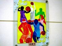 20140503_イオン船橋店_バスケットボール_1044_DSC07226T