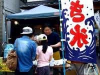 20140524_谷津遊路商店街アート_フリーマーケット_1447_DSC02512
