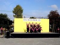 20151107_和洋国府台女子中学校高校_ダンス部_0936_DSC06646