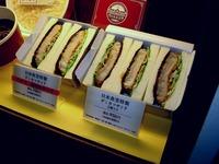 20150313_JR東京駅_日本食堂グランスタダイニング店_1902_DSC04517