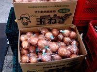 20140201_船橋市中央卸売市場_ふなばし楽市_0909_DSC03499