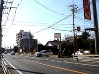 20131207_船橋市夏見_船橋健康センター_ゆとろぎの湯_1116_DSC01731