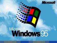 2013123_マイクロソフト社_Windows95_010