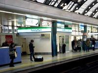 20141227_京成電鉄_駅コンビニ_ファミリーマート_1536_DSC03608