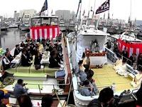 20160403_船橋漁港_水神祭_船橋市漁業協同組合_1002_MAH00661270