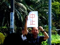 20150912_習志野市立習志野高校_習高祭_文化祭_1107_DSC07445