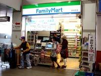 20141103_京成電鉄_駅コンビニ_ファミリーマート_1030_DSC05777