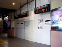 20150110_JR舞浜駅_東京ディズニー_大型エレベータ_1412_DSC04840