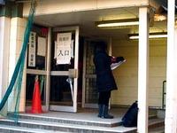 20141214_第47回衆議院議員総選挙_八栄小学校_1600_DSC01948T