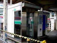 20160402_京成船橋競馬場駅前_ATM_廃止_1143_DSC00214