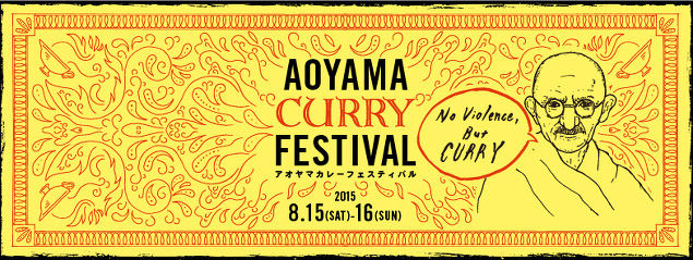 curryfes_06