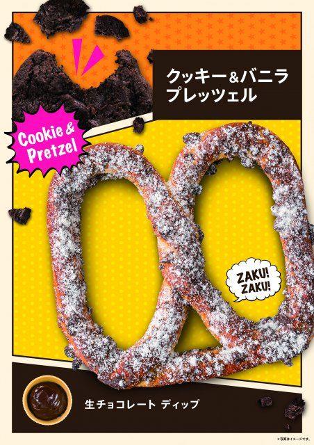 Oricon_2057718_1