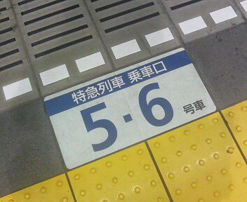 378c04ab.jpg