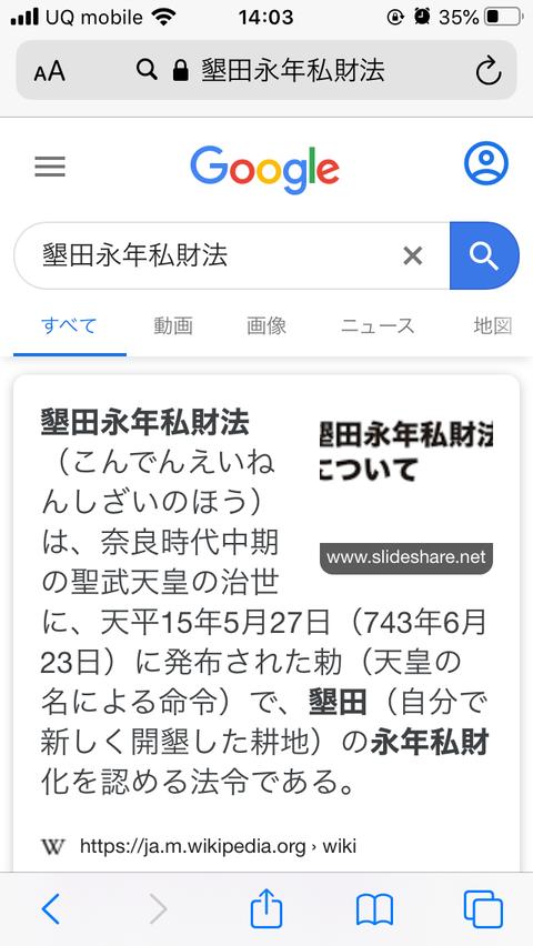 5F45C3E3-261A-4769-80E1-6FEC68E5C46B