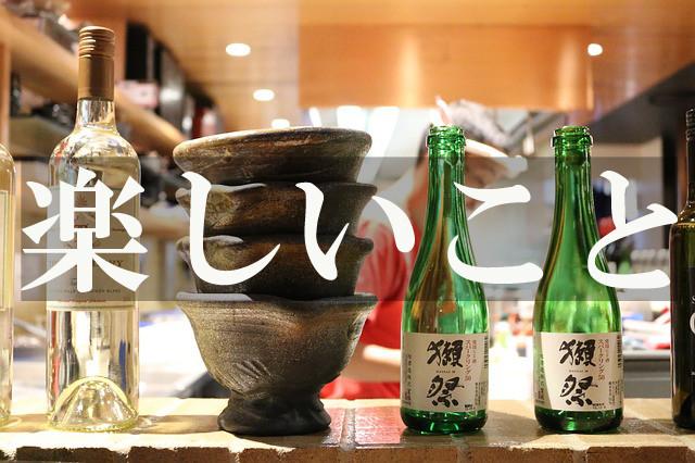 japanese-2358861_640