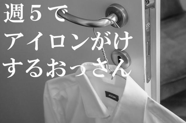 shirt-2725664_640
